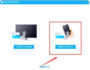 qq聊天记录删除了怎么恢复?插图